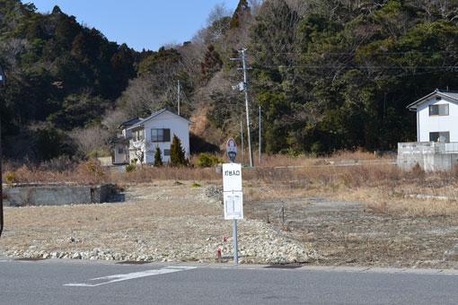 Gshioyazaki04.jpg