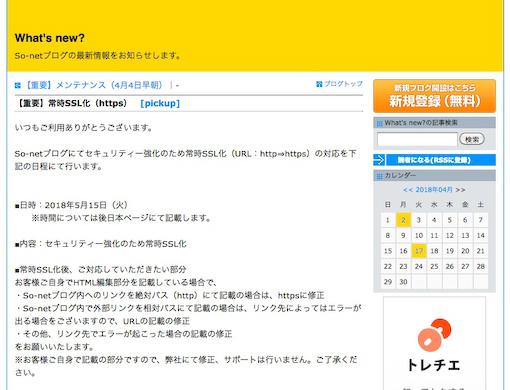 SSL-1.jpg