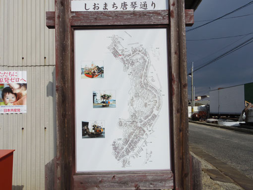 ajirosaki07.jpg
