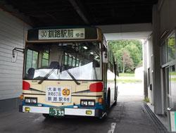 akanosaki103.jpg