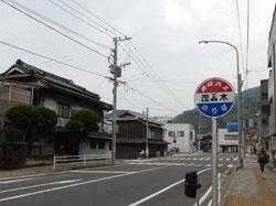 akazakihana092.jpg