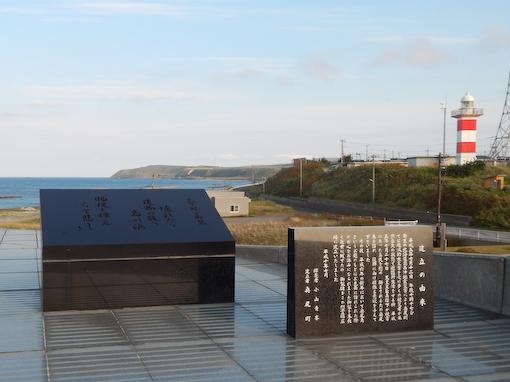 aonaemisaki-9.jpg