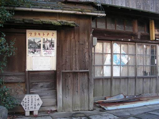 arasaki14.jpg
