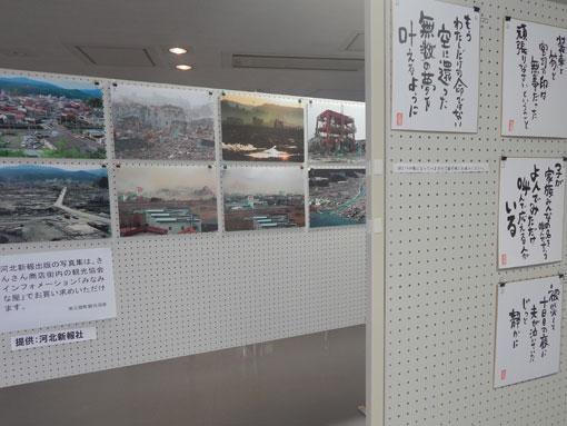 aratozaki05.jpg