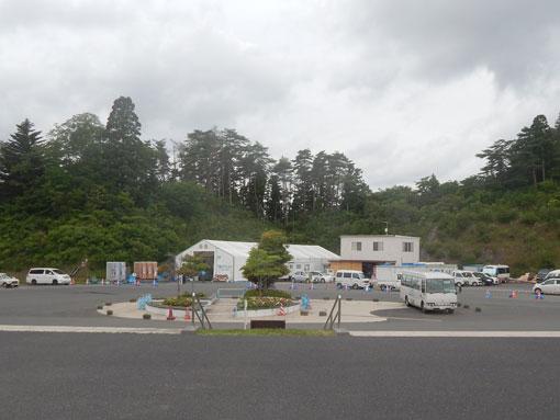 aratozaki06.jpg