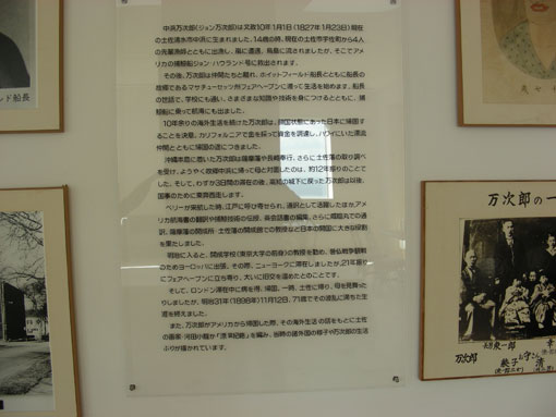 ashizuriT16.jpg