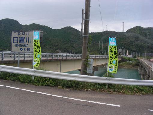 atakazaki05.jpg