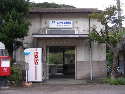 atakazaki06.jpg