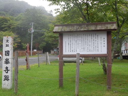 bakokutaiji02.jpg