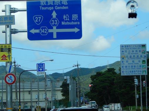 bentenzaki-1.jpg