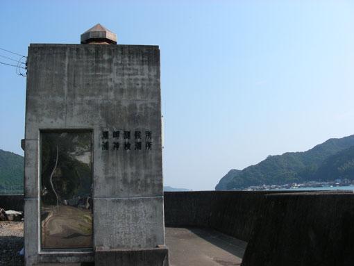 bentenzaki04.jpg