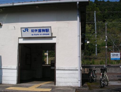 bentenzaki08.jpg