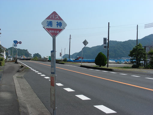 bentenzaki09.jpg