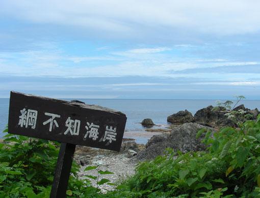 bentenzaki10.jpg