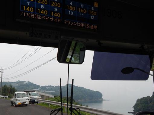 biwazaki06.jpg