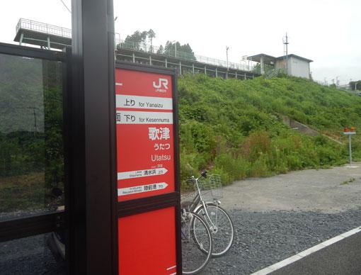 biwazaki07.jpg