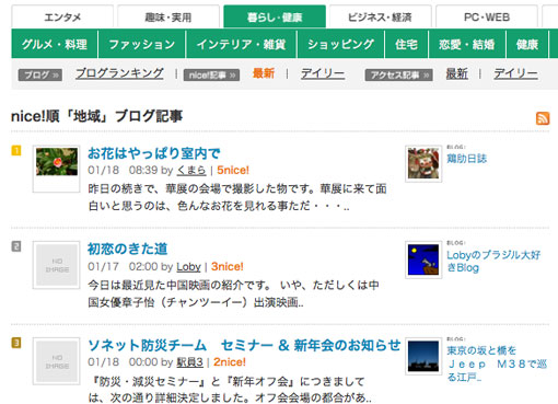 blogran06.jpg