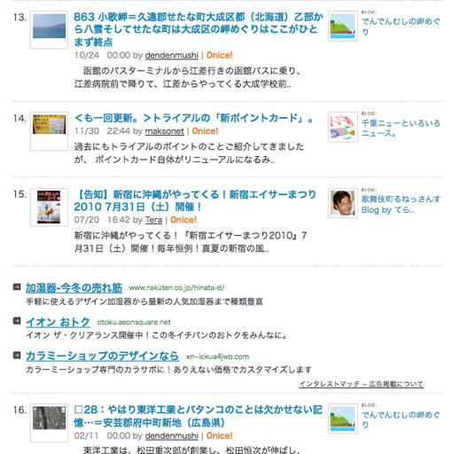 blogran07.jpg