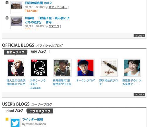 blogran09.jpg