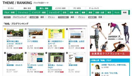 blogran11.jpg