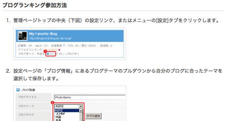 blogtheme07.jpg