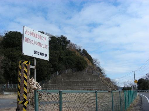 boraamizaki04.jpg