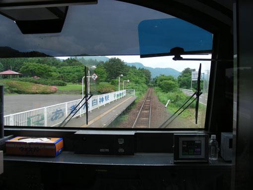 chigokisaki06.jpg