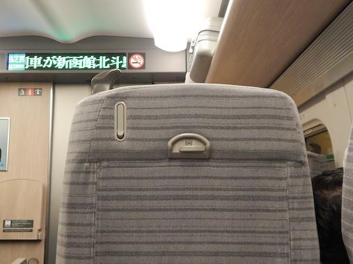 donannomisaki-3.jpg