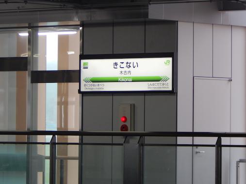 donannomisaki-4.jpg