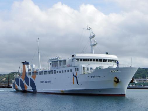 ferry-11.jpg