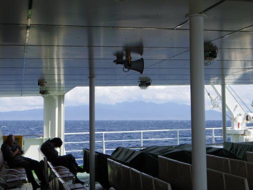 ferry-6.jpg