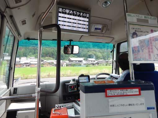 fujigahana-6.jpg