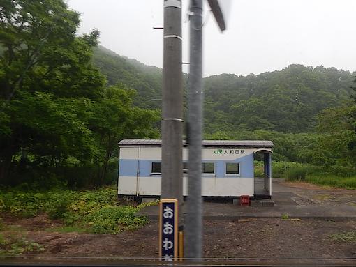 fukagawa-4.jpg