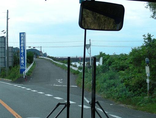 fukurozaki02.jpg