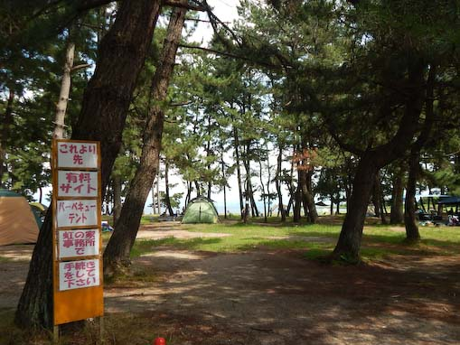funakizaki-11.jpg
