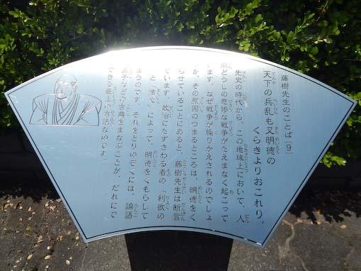 funakizaki-16.jpg