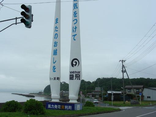 futatuishizaki03.jpg