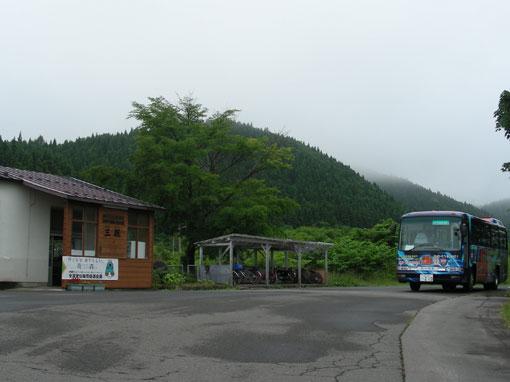 futatuishizaki06.jpg