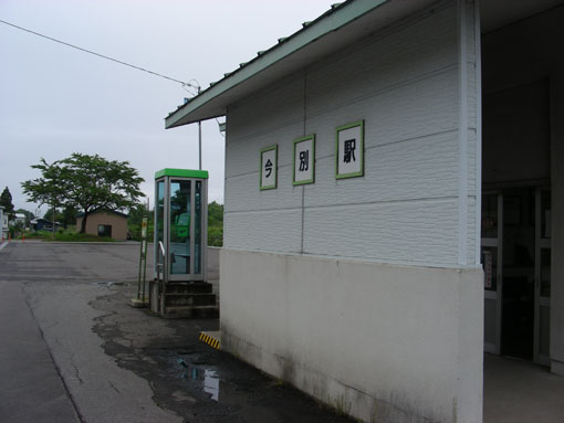 futatuishizaki07.jpg