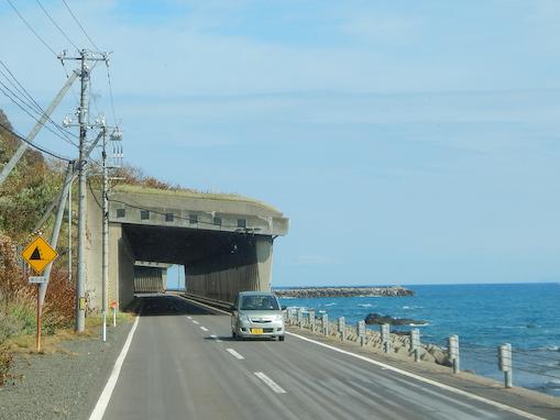 gakenom-6.jpg