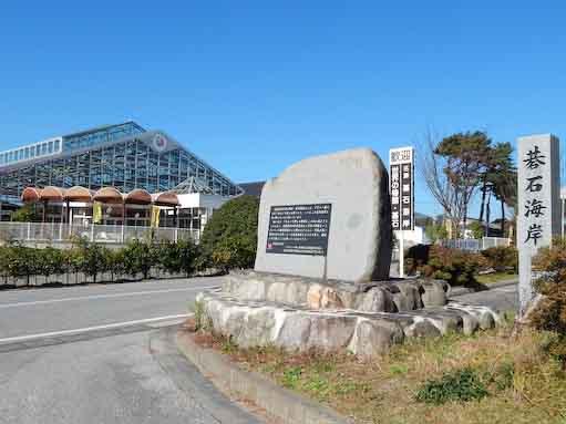 goishikaigan-10.jpg