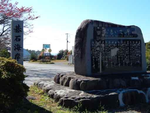 goishikaigan-11.jpg