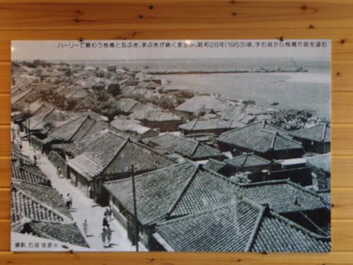 hamazakiu06.jpg