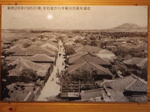 hamazakiu07.jpg