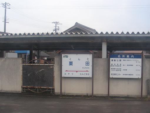 hatazaki05.jpg
