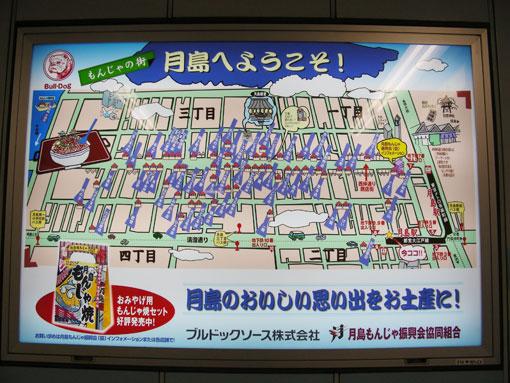 hatumibashi06.jpg