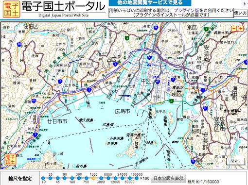 hiroshimaM01.jpg