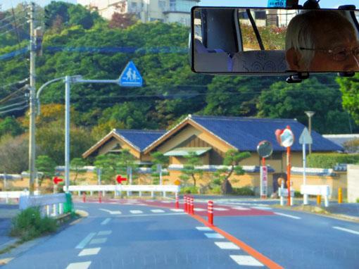 horayama08.jpg