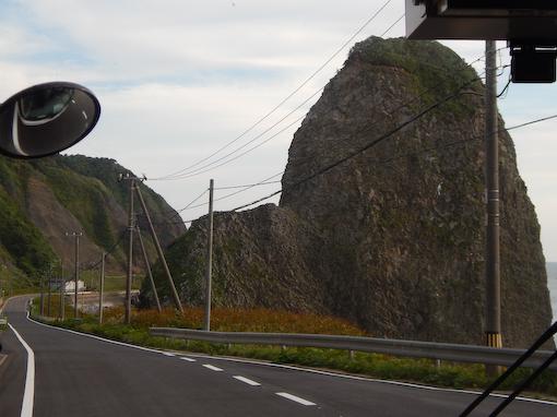 hoyaishimisaki-4.jpg