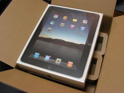 iPad03.jpg